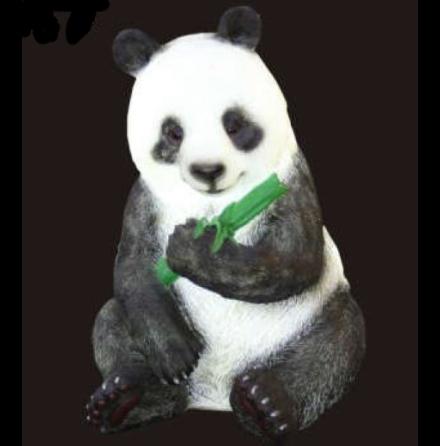 Panda Sitter